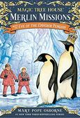 (二手書)Magic Tree House(#40): Merlin Missions #12: Eve of the Emperor P..