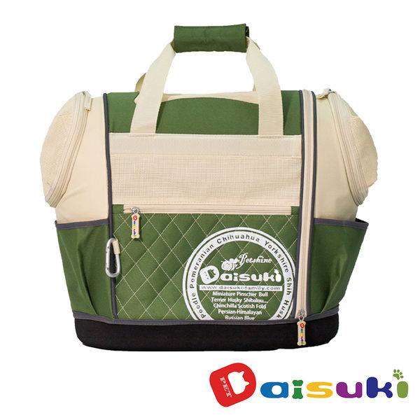 【寵物用品專門家】Daisuki 雙露頭後背寵物袋★原價$3580,限時85折★