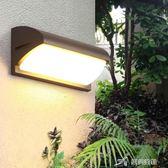 戶外壁燈防水庭院過道創意現代簡約LED花園外墻室外燈陽臺壁燈  七夕好康