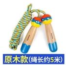 跳繩可調節初學者專用計數竹節男女孩