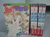 【書寶二手書T6/漫畫書_OAI】奇幻愛麗絲_全5集合售_河內由加利