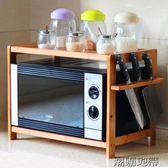 微波爐架子烤箱架收納儲物架用品