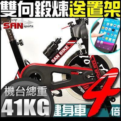 18KG飛輪車健身車腳踏公路自行單車訓練台訓練機美腿機器材運動另售磁控電動跑步機踏步機地墊