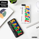 STAYREAL 玩在一起手機保護殼 - iPhone Xs Max