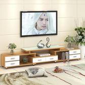 云曼鋼化玻璃伸縮電視櫃茶几組合電視機櫃TW【一周年店慶限時85折】