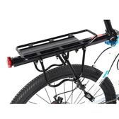 山地車貨架自行車後座尾架騎行裝備