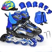 兒童溜冰鞋直排輪單排輪全套裝可調碼男女童旱冰鞋滑冰鞋閃光PU輪 快速出貨