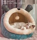 寵物窩貓窩冬季保暖封閉式可拆洗四季通用房子別墅床屋狗窩寵物貓咪 快速出貨YJT