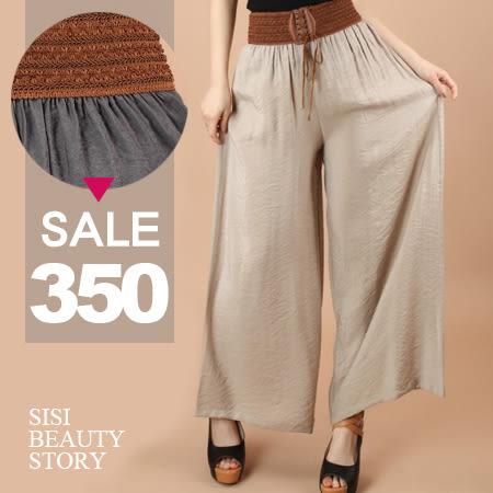 SISI【P6027】清爽簡約歐風寬鬆休閒顯瘦鬆緊腰絲光九分寬管褲