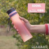 便攜運動水壺塑料水杯大容量太空杯學生戶外健身水瓶隨手杯子 水晶鞋坊