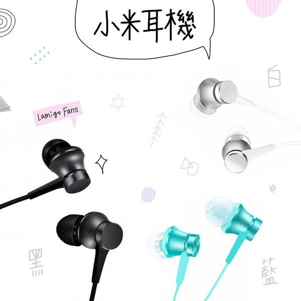 小米 活塞耳機 清新版  iphone 6s s7 edge oppo r9s