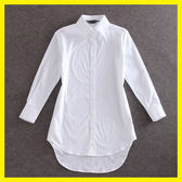 新款百搭白襯衫女長袖寬鬆顯瘦韓版上衣中長款打底襯衣寸