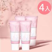 身體防曬4入組 MKUP 美咖 亮白保濕防曬身體乳 SPF50++++