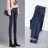 高腰牛仔褲女小腳長褲春秋季2020年新款修身顯瘦顯高加絨女士褲子 小艾新品