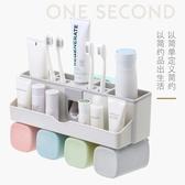 擠牙膏神器牙膏牙刷置物架全自動牙膏擠壓器牙膏架衛生間神器壁掛