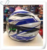 M2R安全帽,FR1,#9/白藍