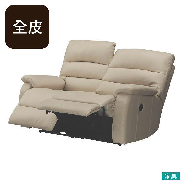 ◎全皮2人用頂級電動可躺式沙發 BELIEVER MO NITORI宜得利家居