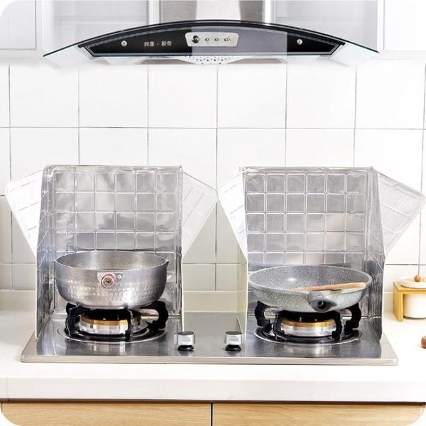 擋油板 優思居 煤氣灶鋁箔擋油板 廚房灶臺炒菜防濺油擋板印花隔油隔熱板 優拓