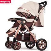 手推車 高景觀嬰兒推車可坐躺超輕便攜折疊寶寶傘車四輪嬰兒童車 韓先生