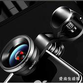 手機攝影鏡頭 微距CPL偏振三合一旅游風景攝影專業單反通用外置高清 AW6435『愛尚生活館』