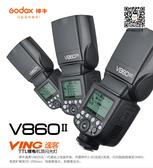 ◎相機專家◎ Godox 神牛 V860N II KIT 新款 二代鋰電池閃光燈 TTL 高速同步 快速回電 開年公司貨