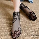 3雙裝 蕾絲襪子女日系花邊短襪網紗透氣船襪超薄棉底防滑【時尚大衣櫥】
