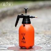 噴霧器 澆花噴壺自動氣壓式噴水壺小型灑水壺清洗玻璃壓力噴霧器園藝工具 小艾時尚