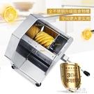 切片機 商用切菜機手動不銹鋼多功能蔬菜水果檸檬土豆片果蔬切片機器神器 果果輕時尚NMS