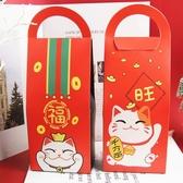 【BlueCat】新年黃金千萬兩旺福貓咪手提包裝袋 糖果袋 禮物袋