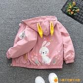 女童外套2021年春秋季中小童秋裝網紅風衣洋氣時髦潮兒童上衣薄【小橘子】