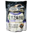 如意 黑芝麻香鬆(純素)-250公克/袋...