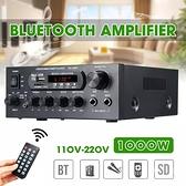 擴大機【24H出貨】功放機 110V藍牙音箱 小型卡拉OK 唱歌 KTV 迷你 家用 擴大機 音響 放大器