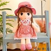 可愛菲兒公主布娃娃毛絨玩具洋娃娃公仔抱枕玩偶【淘夢屋】