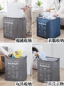 收納袋 巨無霸衣服收納袋子大號家用裝棉被子子整理袋衣物行李搬家打包袋 新品 LX