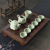 茶具 ronkin 汝窯茶具小茶盤套裝家用簡易整套實木茶台陶瓷功夫泡茶器T
