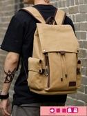 旅行包 新款帆布男包潮流雙肩包大容量中學生書包男士旅行背包15寸電腦包 源治良品