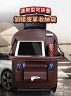 汽車座椅收納袋多功能車載椅背置物袋通用款靠背掛袋車內  【快速出貨】