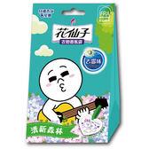 花仙子卡通衣物香氛袋-清新森林10g*3【愛買】