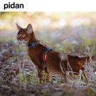 pidan貓咪牽引繩套裝貓咪H型背帶遛貓繩防掙脫貓錬子寵物用品 「夢幻小鎮」