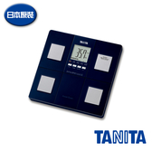 現折300元~TANITA體組成計BC706,日本原裝,贈送兩大好禮(送完為止)