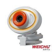 WEICHU威聚 QT-300 網路攝影機/WEB CAM (白款)