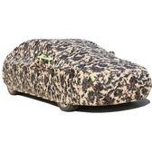 汽車車衣車罩車套遮陽罩防曬防雨塵隔熱加厚通用轎車外罩 魔法街