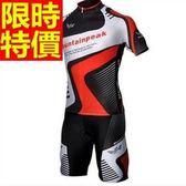 自行車衣 男款單車服-(整套)個性騎行服短袖5色65f50[時尚巴黎]