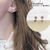 耳環 現貨 韓國 氣質 甜美 限量 百搭 微鑲.立體.OL.小花朵. 鋯石 耳針 S92831 Danica 韓系飾品