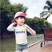 兒童潛水服中大童水母衣男女童浮潛速干泳衣