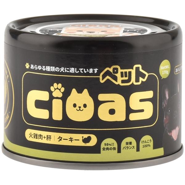 【寵物王國】西歐沙CIOAS 98%無穀全肉犬罐170g 系列 x24罐組