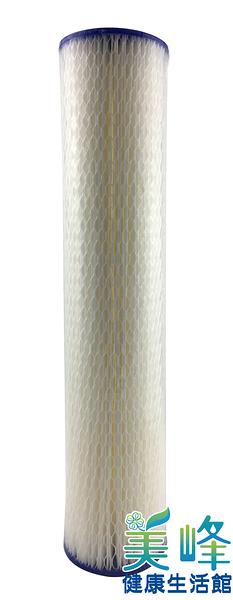 濾水器20吋大胖環保折疊濾心.可清洗濾心重複使用.適用水塔淨水器全戶式過濾,台灣製造,445元