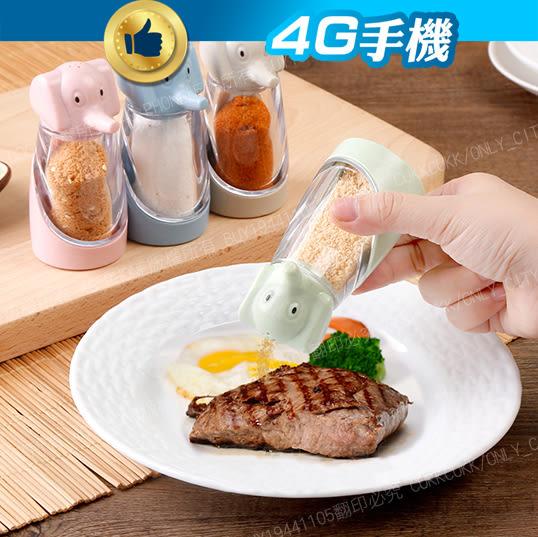 【環保小麥系列】小麥調味罐 小象玻璃調味罐 可愛大象 廚房調味罐 創意調料罐 調味料【4G手機】