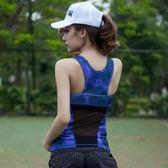 瑜伽服背心上衣女跑步運動瑜珈健身房運動服裝 免運快速出貨