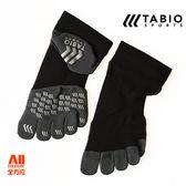 【Tabio靴下屋】女款Racing run pro 防滑運動五指襪 -尺寸23-25cm(071120010) 全方位跑步概念館